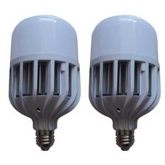 Bộ 2 bóng Led Bulb 45w TS45