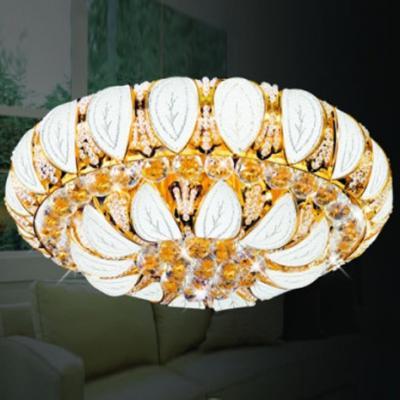 Đèn Áp Trần Led Tròn-HL8010-600