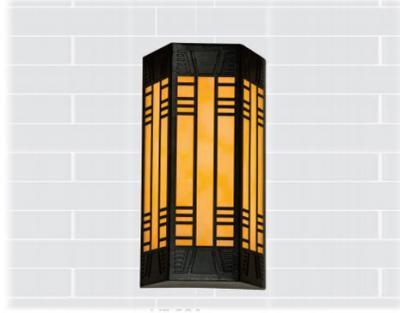 Đèn Gắn Vách HF501