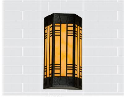 Đèn Gắn Vách HF503