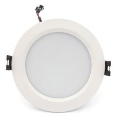 Đèn LED âm trần Khapaco - 5W