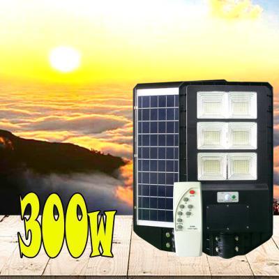 Đèn Liền Thể 300W Năng Lượng Mặt Trời