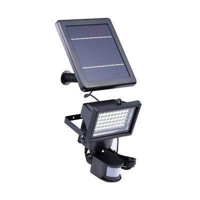 đèn pha chống trộm VK – 60