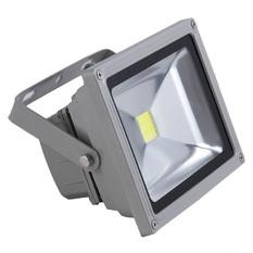 Đèn pha LED Rinos PL50W0.5 (Xám)