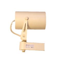 Đèn Ray LED PHÚ THỊNH HƯNG 9W Sơn Trắng (ánh sáng vàng)