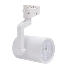 Đèn rọi ray DTL-7-V-T 3000K (Vỏ trắng)