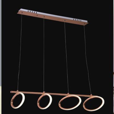 Giá bán Đèn thả led NKTH1007-4